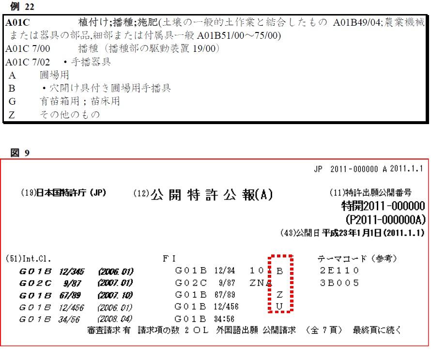 f:id:oukajinsugawa:20150630074609j:plain