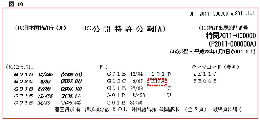 f:id:oukajinsugawa:20150630074840j:plain