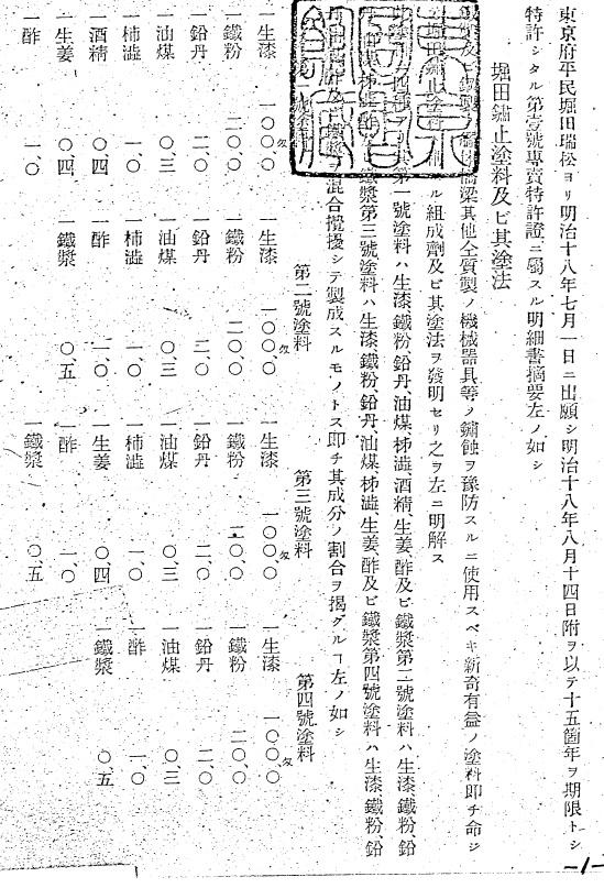 f:id:oukajinsugawa:20150704102057j:plain