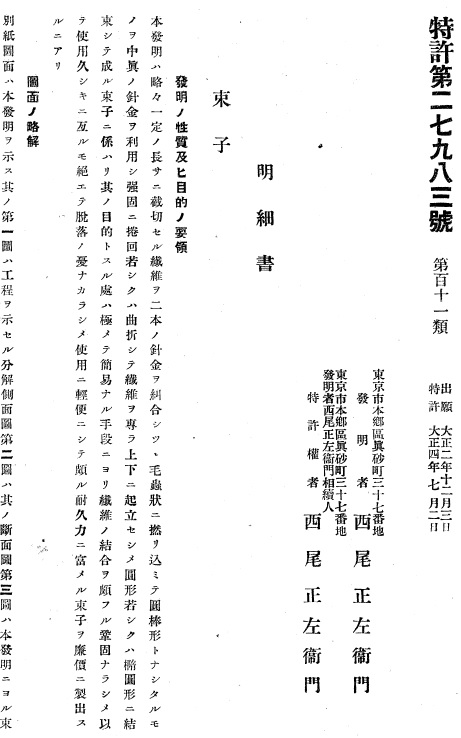 f:id:oukajinsugawa:20150707123754j:plain