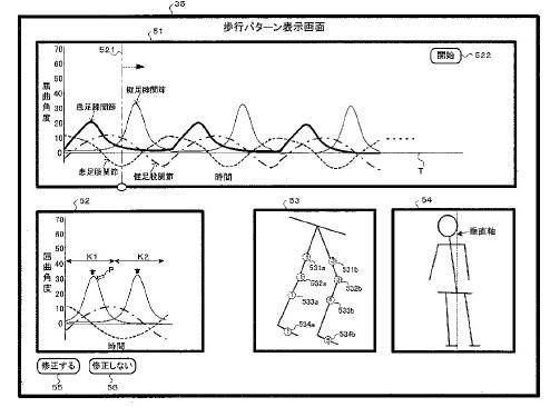 f:id:oukajinsugawa:20150901154948j:plain