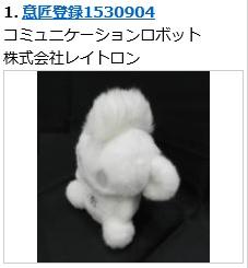 f:id:oukajinsugawa:20150903120933j:plain
