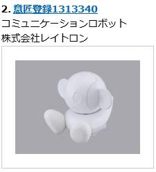 f:id:oukajinsugawa:20150903120947j:plain