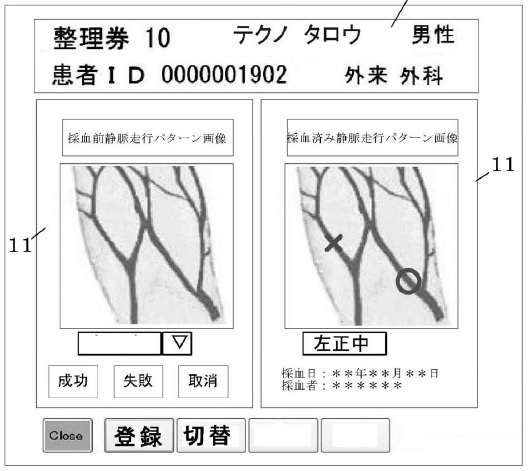 f:id:oukajinsugawa:20150907103453j:plain