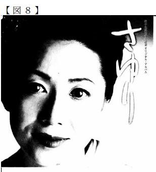 f:id:oukajinsugawa:20150910151714j:plain