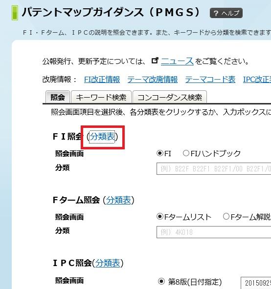 f:id:oukajinsugawa:20150925101145j:plain