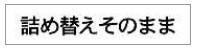 f:id:oukajinsugawa:20150928130159j:plain