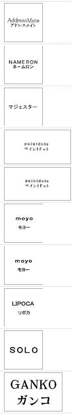 f:id:oukajinsugawa:20151019165835j:plain