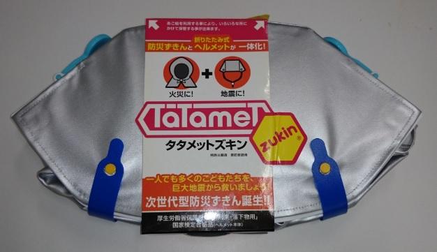 f:id:oukajinsugawa:20151112145850j:plain