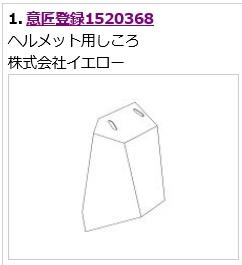 f:id:oukajinsugawa:20151112150355j:plain
