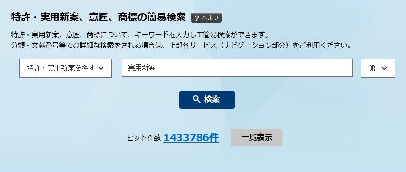 f:id:oukajinsugawa:20151120114310j:plain