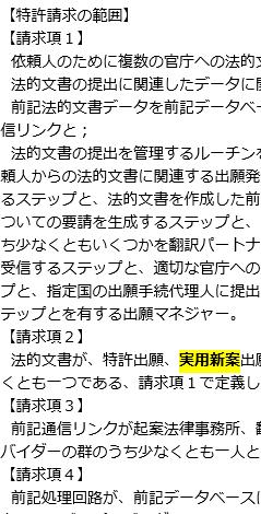 f:id:oukajinsugawa:20151120114544p:plain