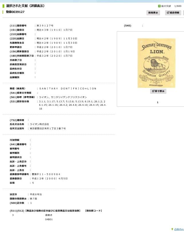 f:id:oukajinsugawa:20151120114707j:plain