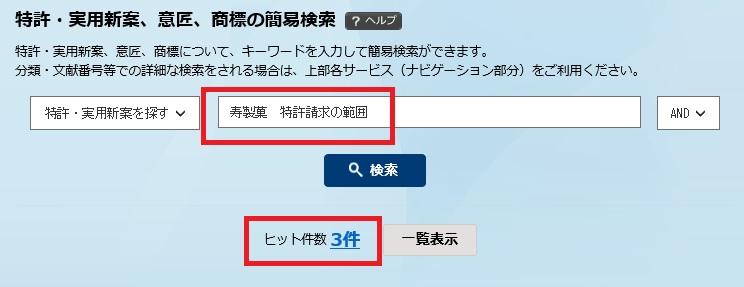 f:id:oukajinsugawa:20151124161109j:plain