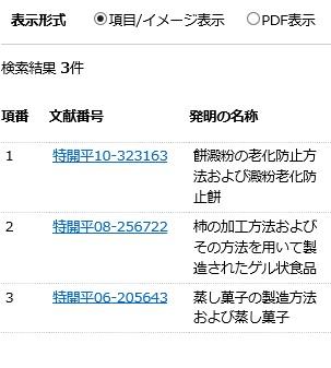 f:id:oukajinsugawa:20151124161128j:plain