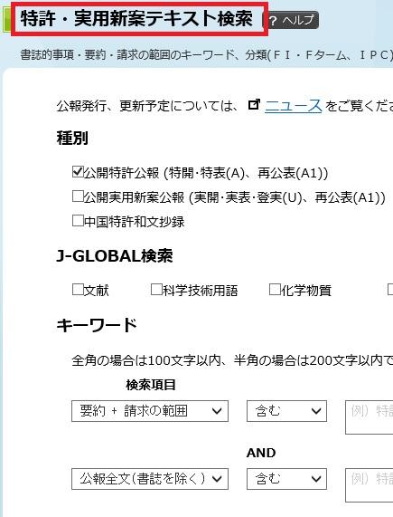 f:id:oukajinsugawa:20151127104053j:plain