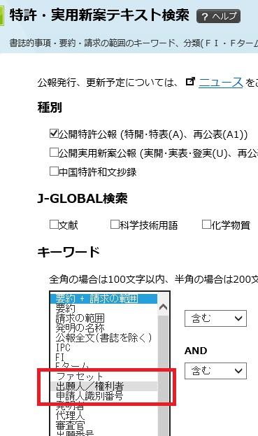 f:id:oukajinsugawa:20151127104112j:plain