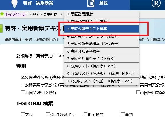 f:id:oukajinsugawa:20151127104150j:plain
