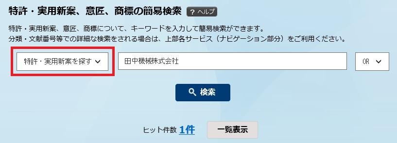 f:id:oukajinsugawa:20151127104533j:plain