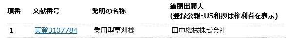 f:id:oukajinsugawa:20151127104559j:plain