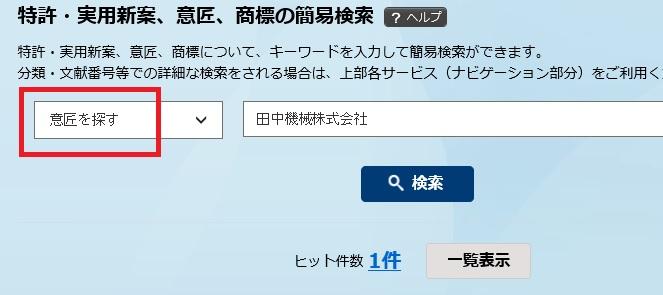 f:id:oukajinsugawa:20151127104619j:plain
