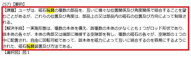 f:id:oukajinsugawa:20151203121422j:plain