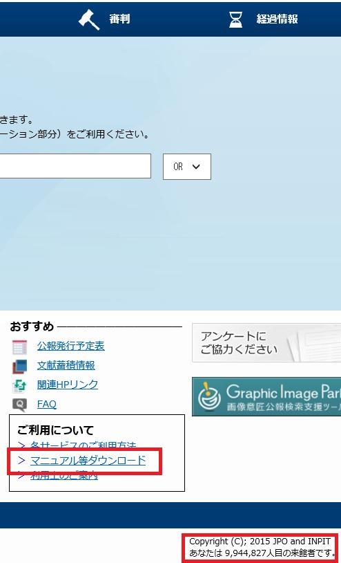 f:id:oukajinsugawa:20151203121534j:plain