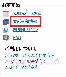 f:id:oukajinsugawa:20151203121649j:plain