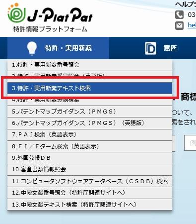 f:id:oukajinsugawa:20151203151711j:plain