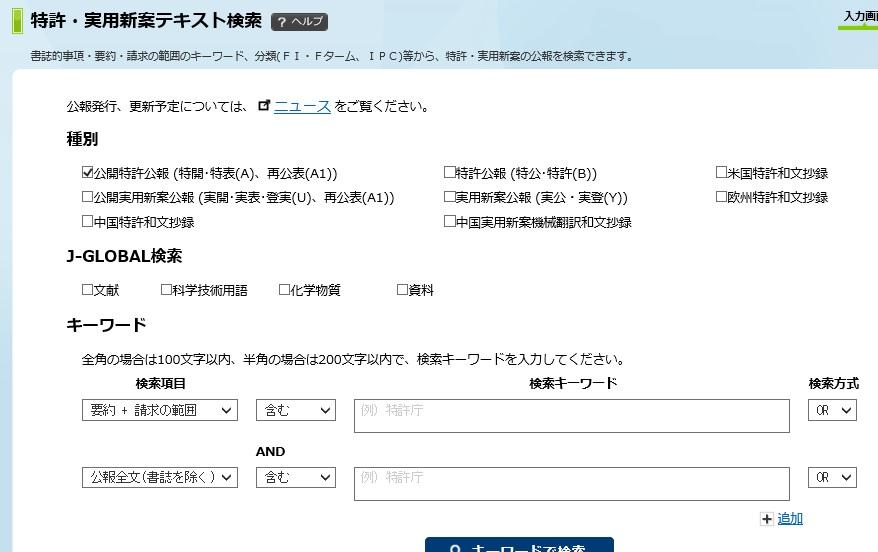 f:id:oukajinsugawa:20151203151751j:plain