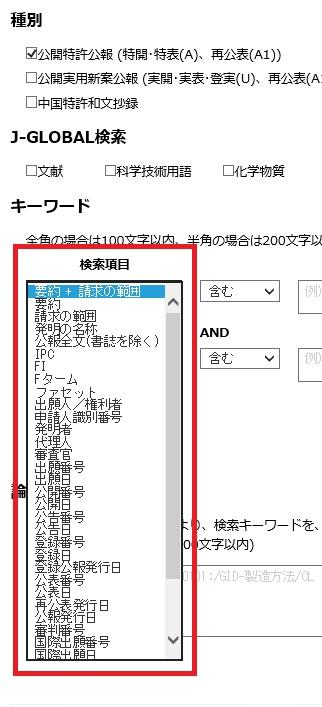 f:id:oukajinsugawa:20151203151838j:plain
