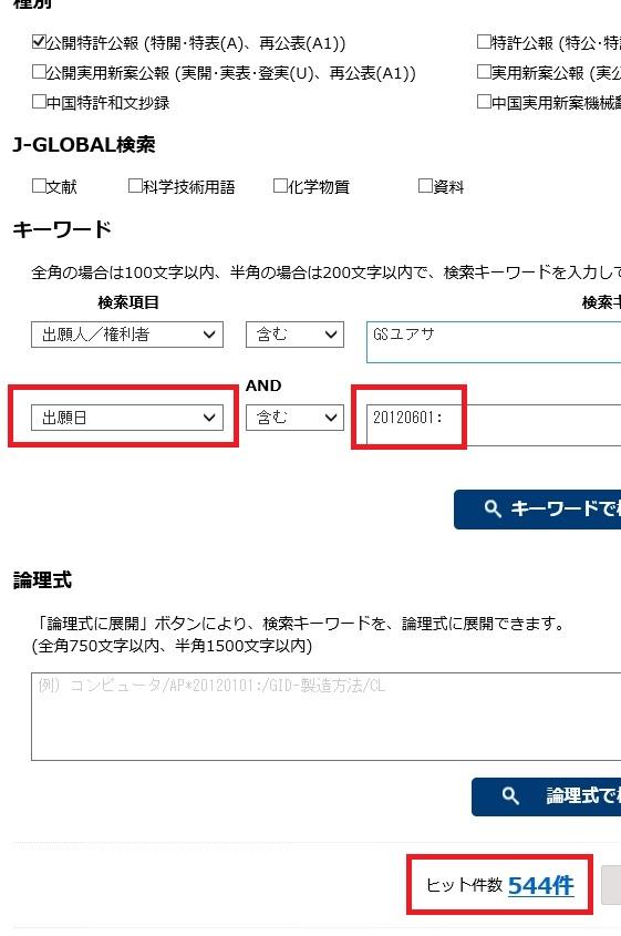 f:id:oukajinsugawa:20151207064126j:plain