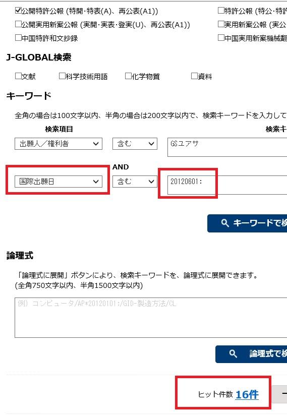 f:id:oukajinsugawa:20151207064602j:plain