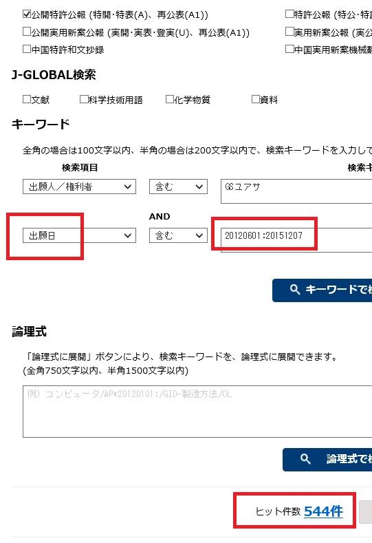 f:id:oukajinsugawa:20151207064844j:plain