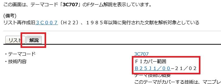 f:id:oukajinsugawa:20151210080930j:plain