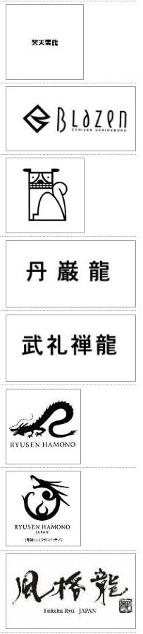 f:id:oukajinsugawa:20151222080039j:plain