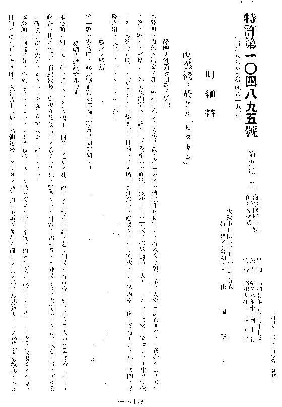 f:id:oukajinsugawa:20160204094356p:plain