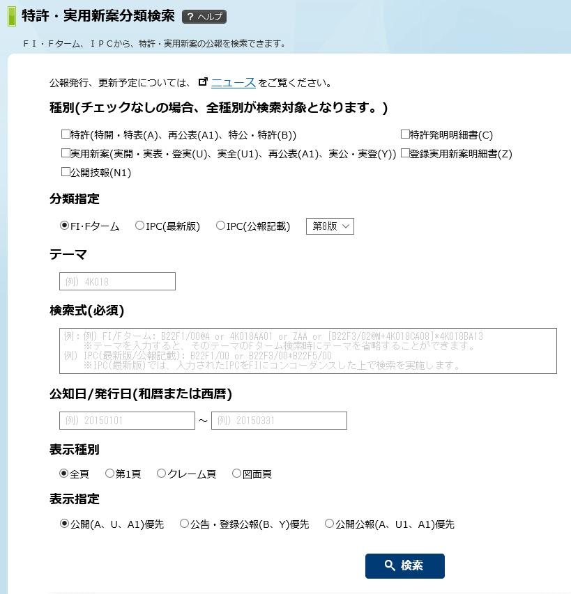 f:id:oukajinsugawa:20160311144337j:plain