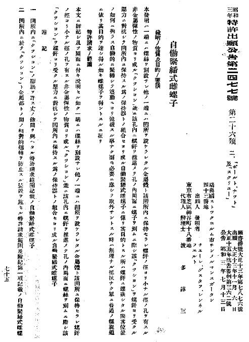 f:id:oukajinsugawa:20160311144752j:plain