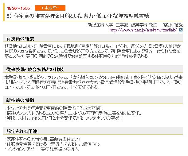 f:id:oukajinsugawa:20160414103949j:plain