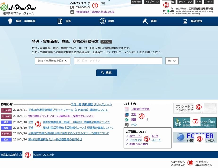 f:id:oukajinsugawa:20160603145959j:plain
