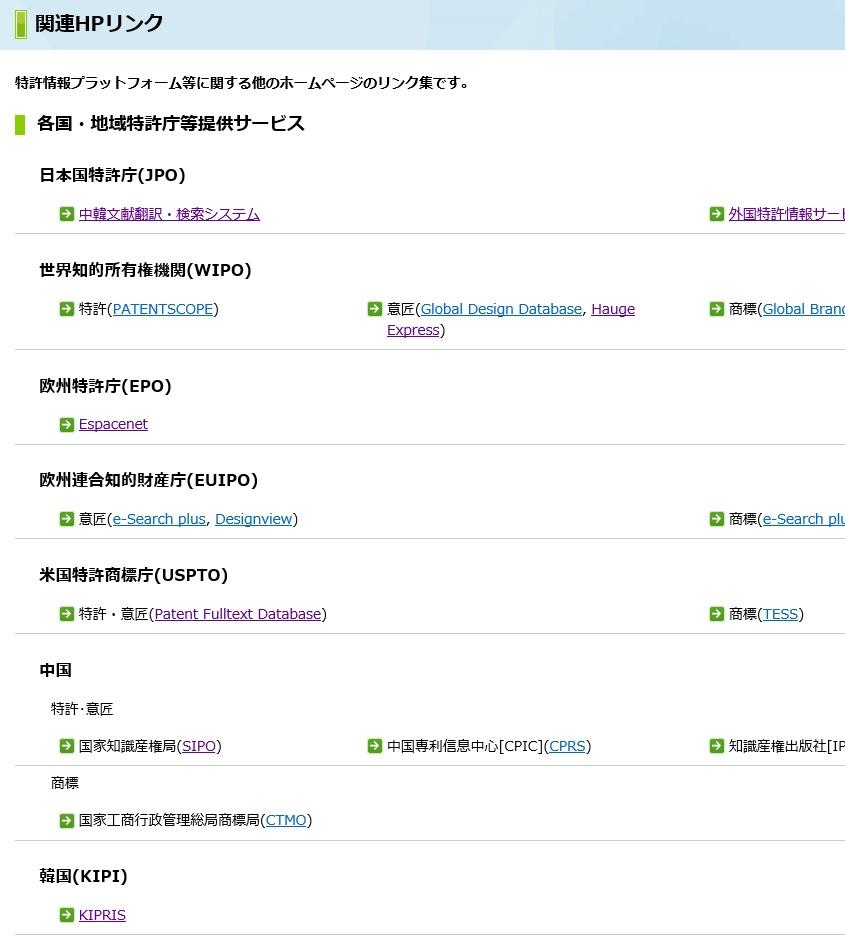 f:id:oukajinsugawa:20160603150050j:plain