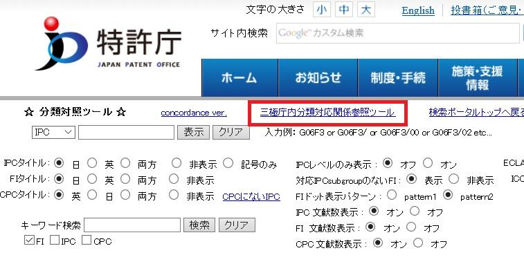 f:id:oukajinsugawa:20160613150732j:plain