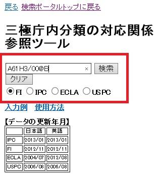 f:id:oukajinsugawa:20160613150742j:plain