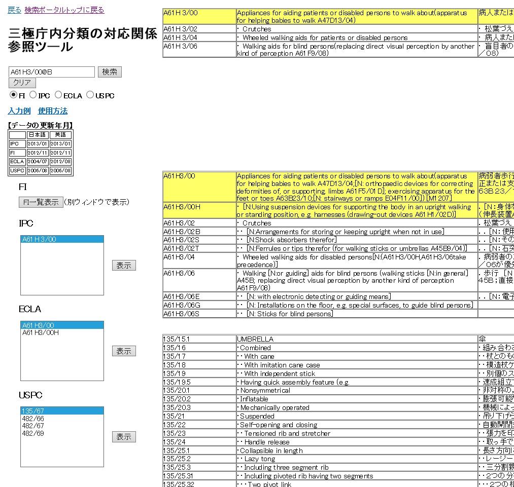 f:id:oukajinsugawa:20160613150752j:plain
