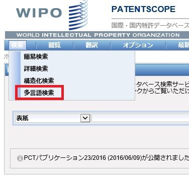 f:id:oukajinsugawa:20160615171114j:plain