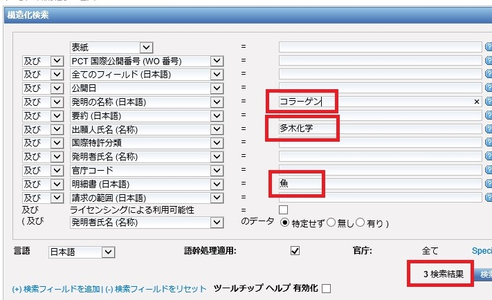 f:id:oukajinsugawa:20160615171441j:plain