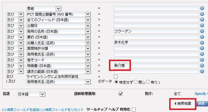f:id:oukajinsugawa:20160615171510j:plain
