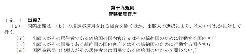 f:id:oukajinsugawa:20160616134036j:plain