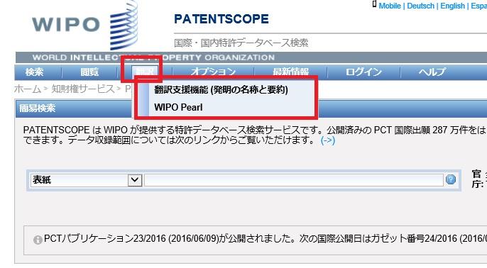 f:id:oukajinsugawa:20160616153150j:plain
